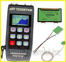 ТЕПЛОГРАФ - Измеритель плотности тепловых потоков и температуры