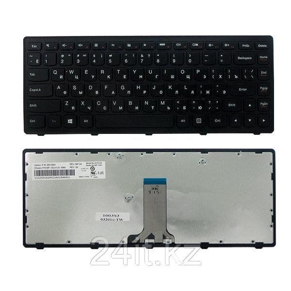 Клавиатура для ноутбука Lenovo IdeaPad, Flex 14, RU, черная