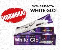 Зубные пасты отбеливающие White GLO