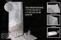 Мешок полипропиленовые белый  50кг 55х105см 100 грамм, фото 1