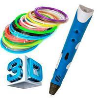 Набор стержней для 3D ручки [20 цветов]