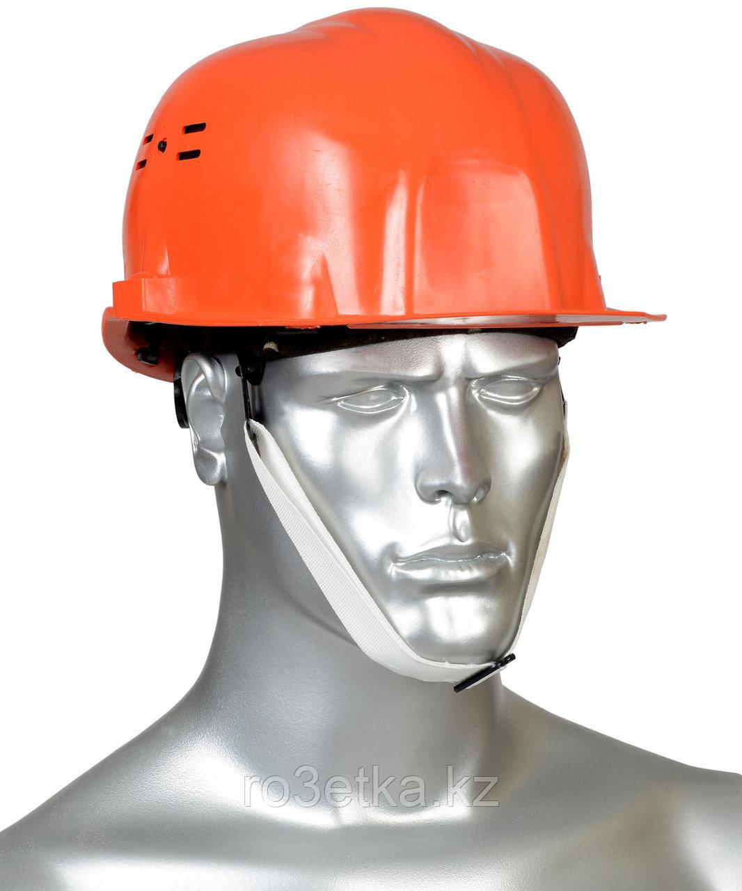 """Каска защитная """"ИСТОК"""" (оранжевая)"""