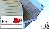 Соффит виниловый VOX  (белый) 0,3*3м, фото 2
