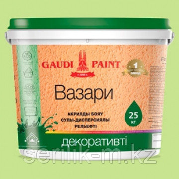 "Краска декоративная ""ВАЗАРИ"", фото 2"