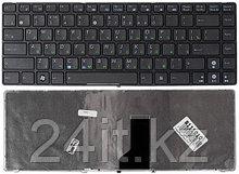 Клавиатура для ноутбука Asus UL30, RU, черная