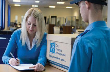 Как подготовить документы к сдаче в архив?