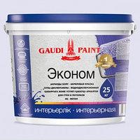 """Краска интерьерная """"ЭКОНОМ"""""""