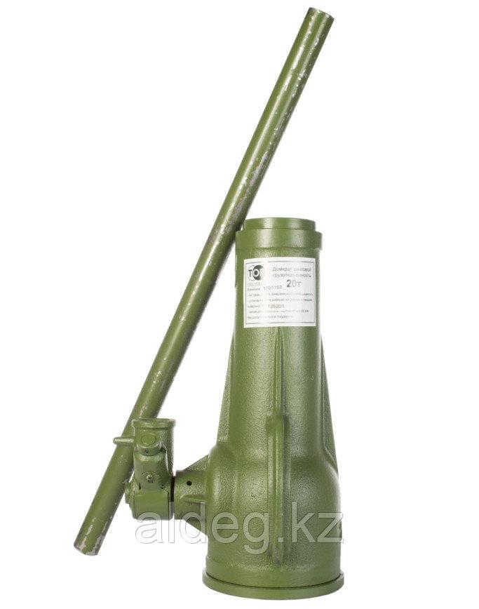 Домкрат винтовой Screw-Jack 50 т