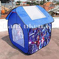 Детская игровая палатка домик автомат Мстители 112х102х114 см