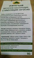Фиточай Женское бесплодие, стимуляция зачатия, 90гр