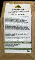 Фиточай Гинекологический (воспаления), 90гр