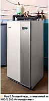 Геотермальный тепловой насос как инструмент для энергосбережения и решения непростых задач