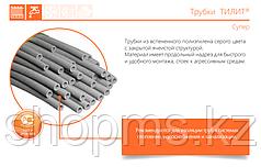 Теплоизоляционная трубка 140/9 L2м (1п/м)