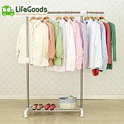 Вешалка для одежды гардеробная YOULITE YLT-0319
