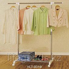 Вешалка для одежды гардеробная YOULITE YLT-0319, фото 2