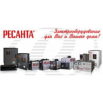 Стабилизатор напряжения Ресанта АСН 1000/1Ц Настенный, фото 2