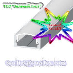 Профиль светодиодный алюминиевый ЛП 7, анодированный, профиля светодиодные для лент