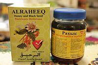 Мед с Черным Тмином Аль-Рахик (Рахык) Alraheeq