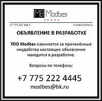 Установка и ремонт сантехнических приборов и оборудования Алматы