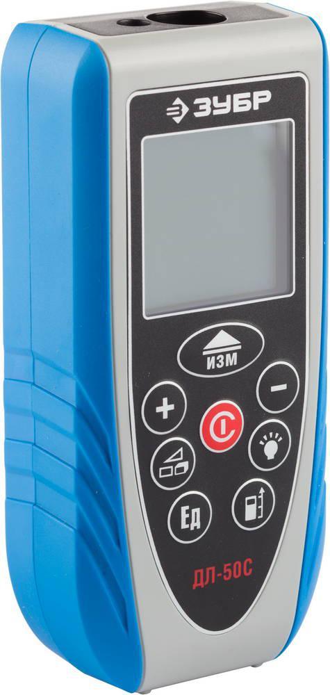 """(34933_z01) Дальномер ЗУБР лазерный """"ДЛ-50 C"""", точность 1.5мм, дальность 50м, класс защиты IP54"""