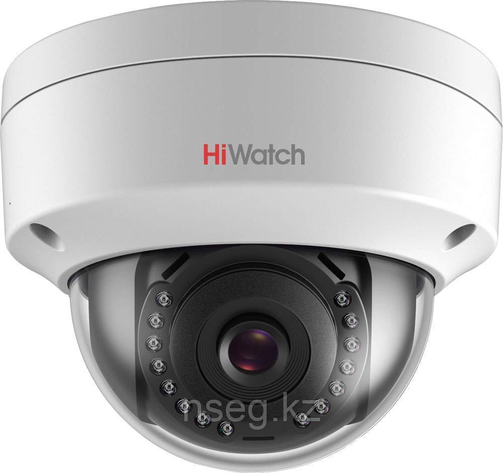 HiWatch DS-I202 2Мп внутренняя купольная IP камера с ИК-подсветкой до 30м.