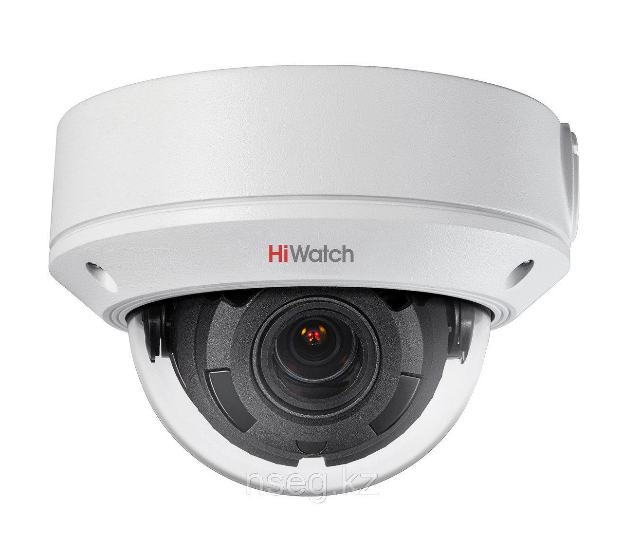 HiWatch DS-I208 2Мп уличная купольная IP камера с ИК-подсветкой до 30м