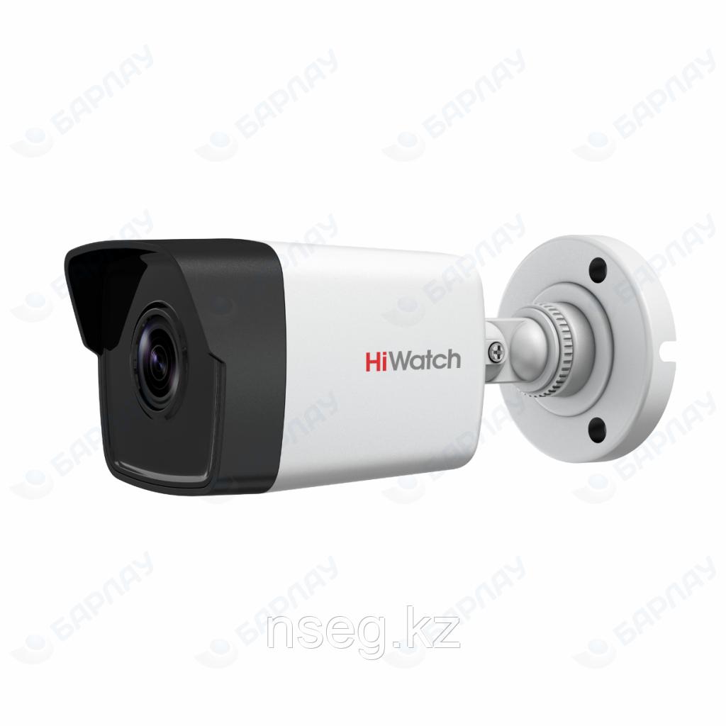 HiWatch DS-I41K 4Мп уличная цилиндрическая IP-камера с ИК-подсветкой до 30м