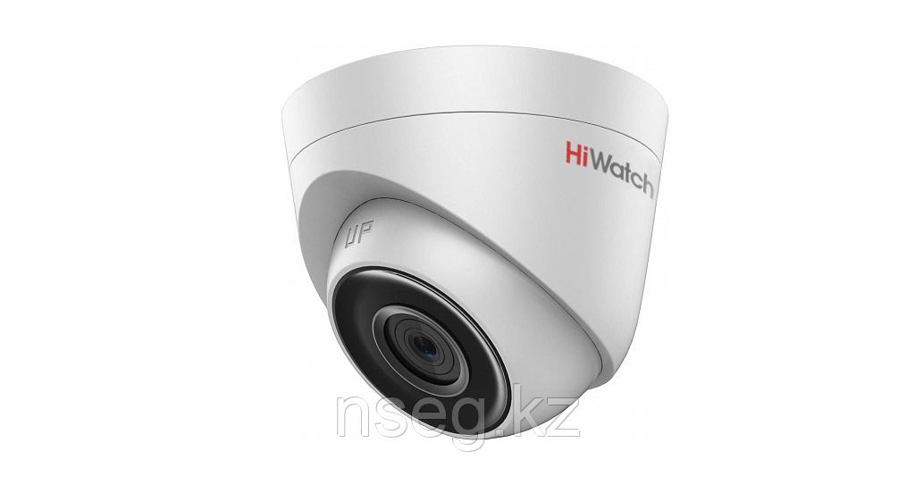 HiWatch DS-I41N 4Мп уличная купольная IP-камера с ИК-подсветкой до 30м