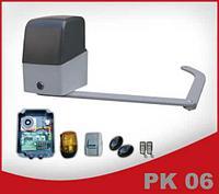 Автоматика для распашных ворот BS-PK09