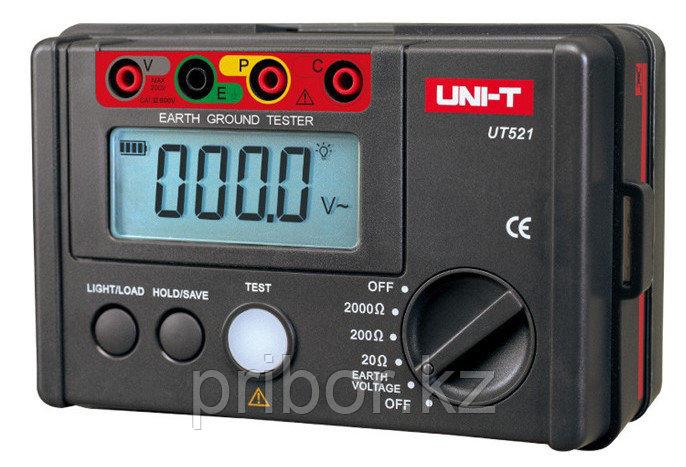 Измеритель сопротивления заземления UNI-T UT521. Внесен в реестр СИ РК