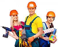 Курс строительных профессий