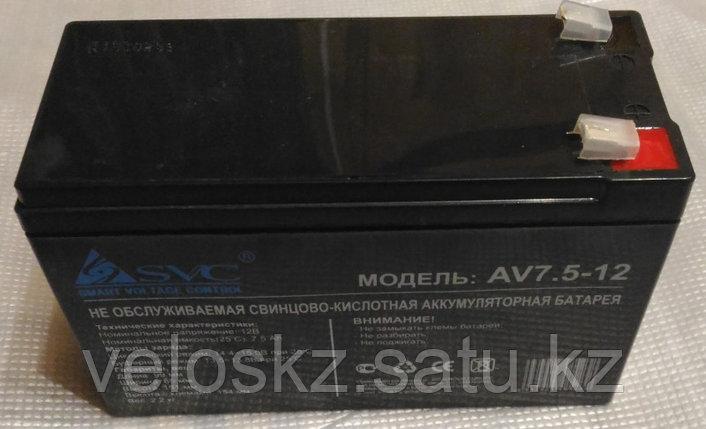 Батарея SVC 12В 7,5 Ач, фото 2