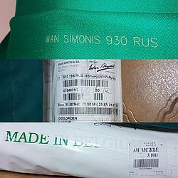 Сукно бильярдное «Iwan Simonis 930 Rus Pro»