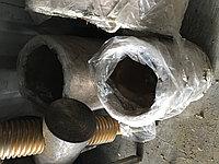 Втулка коническая верхняя КСД-1200