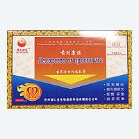 Эффективное средство от простатита Miao Ling Dan Bo Lie Tong Ru Gao