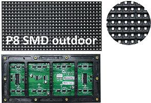 Светодиодный экран Р8 SMD 320х160 полноцветный уличный