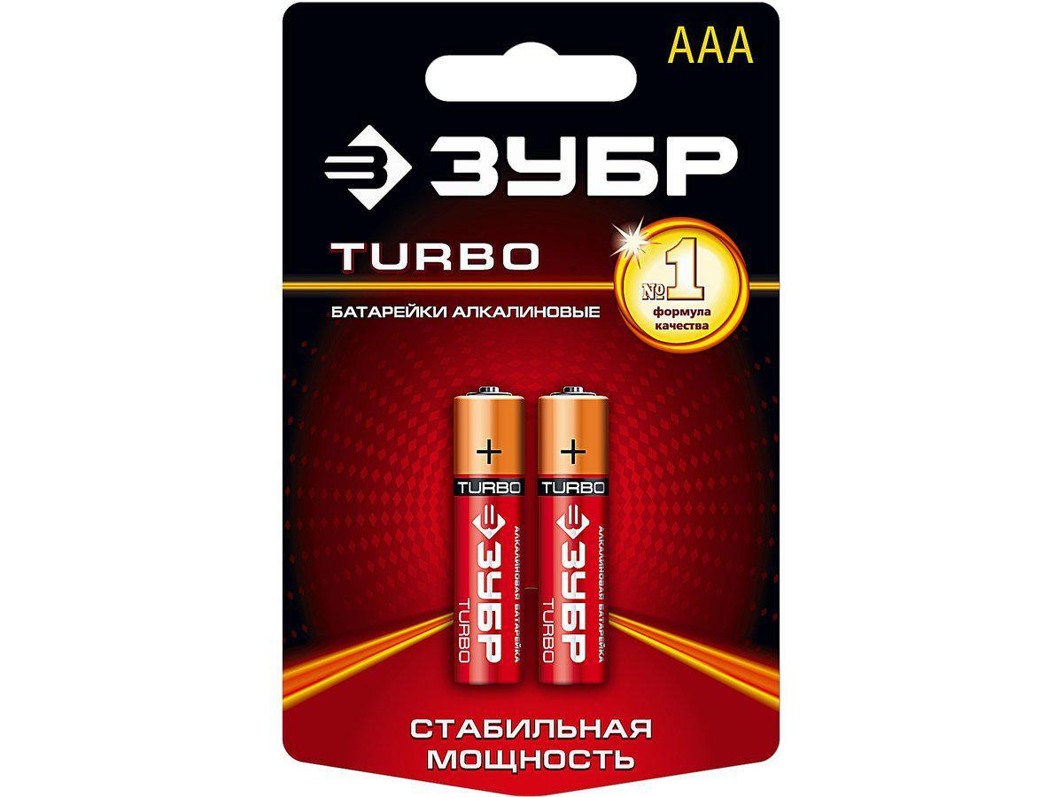 "(59211-2C) Батарейка Зубр ""СУПЕР"" щелочная (алкалиновая), тип AAA, 1,5В, 2шт на карточке"