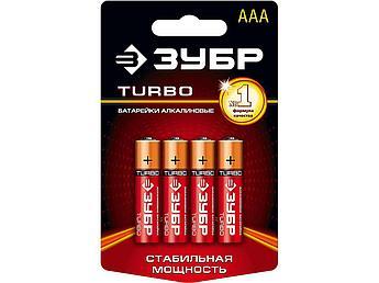 "(59211-4C) Батарейка Зубр ""СУПЕР"" щелочная (алкалиновая), тип AAA, 1,5В, 4шт на карточке"