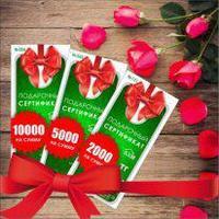 Копия Подарочный сертификат от магазина EVIM 10 000