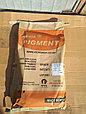Пигмент Ivory Слоновая кость 9200HY, фото 3