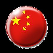 Аксессуары Китай