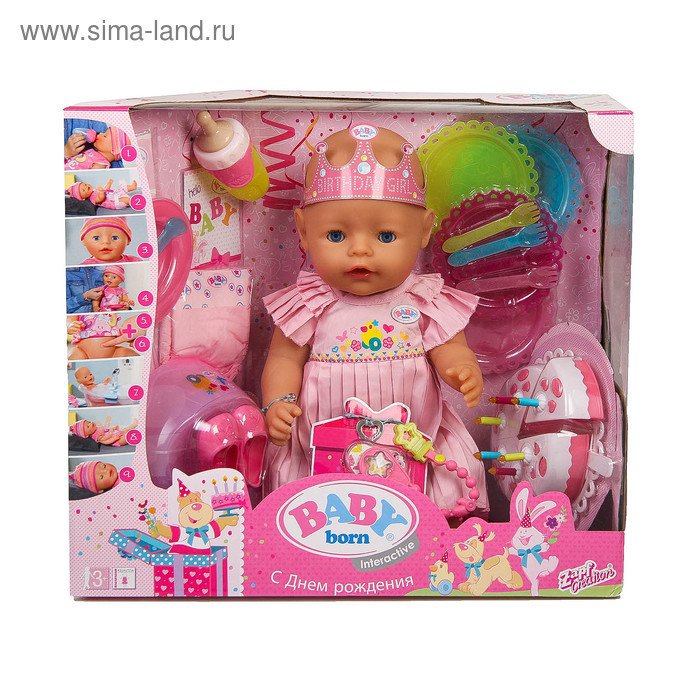 BABY born Кукла интерактивная нарядная с тортом