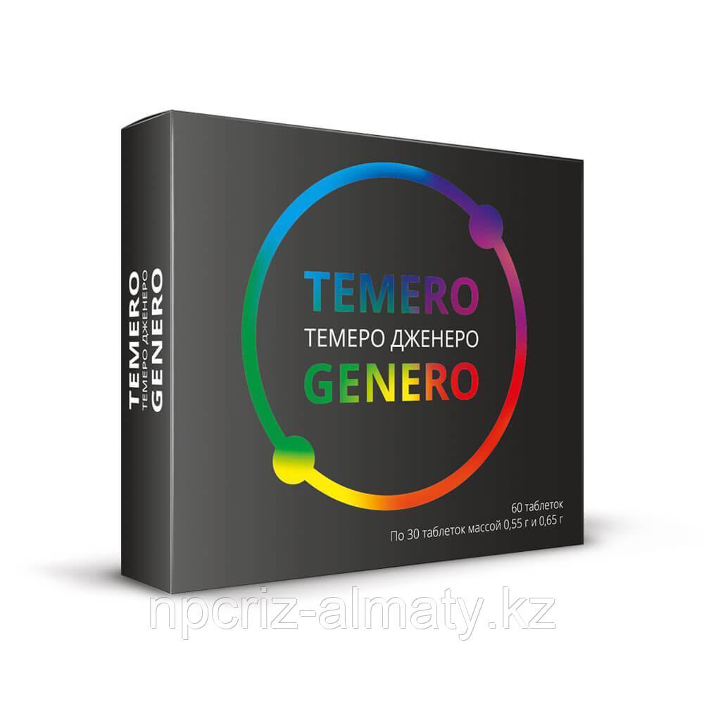 ТЕМЕРО ДЖЕНЕРО комплекс аминокислот