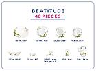 Столовый сервиз Luminarc Carine Beatitude 46 предметов на 6 персон, фото 2