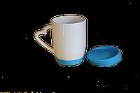 Кружка белая силиконовая крышка и дно голубая