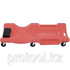 Лежак ремонтный на 6-ти колесах, 1000 х 475 х 128 мм, пластиковый// MATRIX