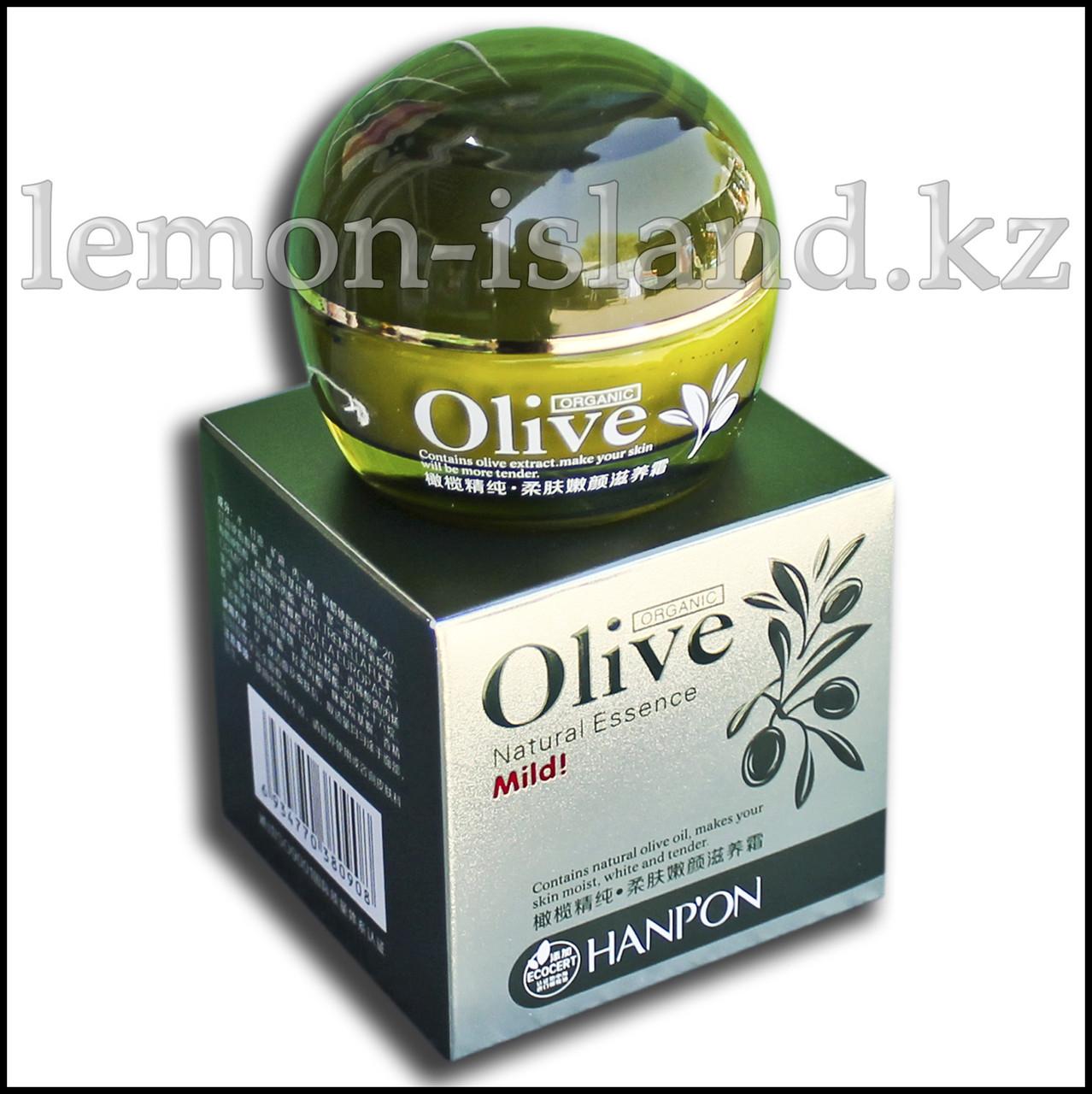 """Крем для лица """"Олива"""" для двойного увлажения с экстрактом оливы и гиалуроновой кислотой."""