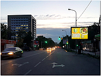 Аренда рекламных конструкций в Шымкенте, фото 1