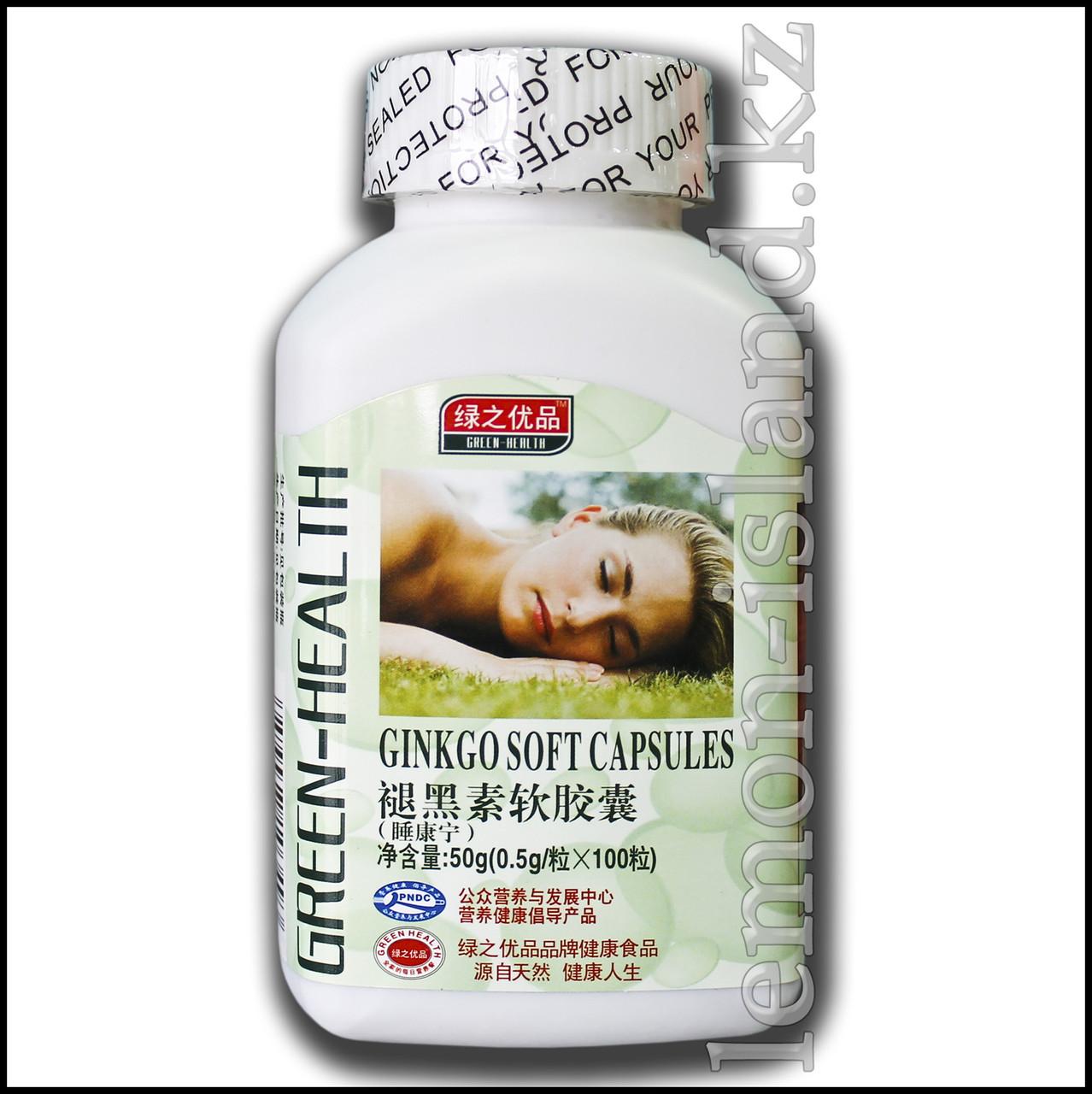 Мелатонин (гормон сна) Green Health в капсулах.