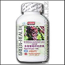 Ресвератрол (экстракт виноградной косточки) Green Health в капсулах.